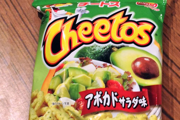 Cheetos aguacate