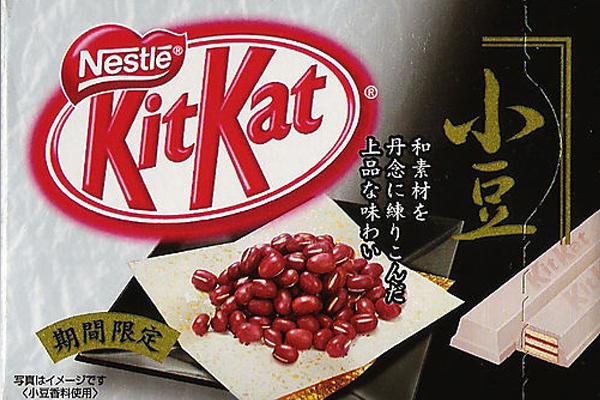 Kit Kat judías rojas